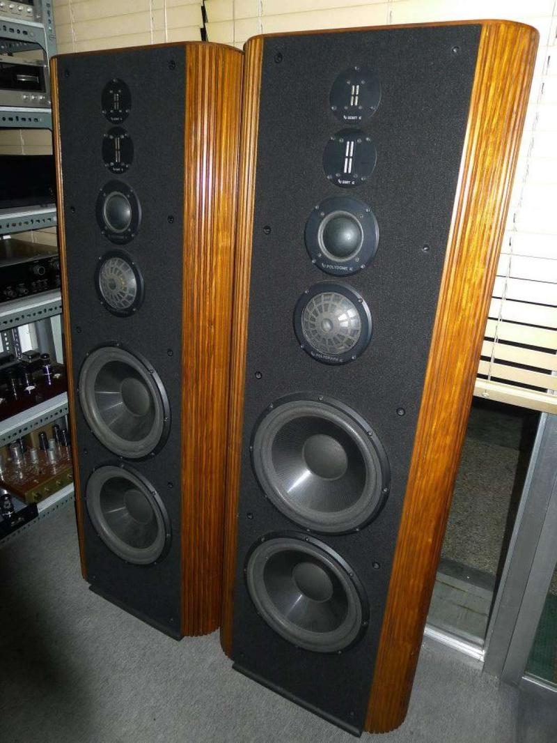 Forum Infinity Rs 9 Kappa Series 4 Way Speaker System